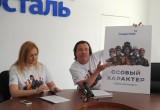Лев Лещенко, Дима Билан и группа «Моральный кодекс» выступят на Дне металлурга в Череповце