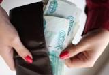 Вологжанка украла 100 тысяч рублей у мужчины во время свидания