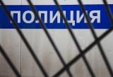 Пьяная череповчанка ворвалась в отделение полиции и камнем избила сотрудницу МВД