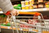Центробанк пояснил, почему подорожали продукты питания