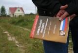 С января Росреестр оштрафовал жителей Вологодчины на 1,8 млн рублей
