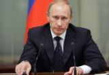 Владимир Путин предложил повысить зарплаты некоторым категориям бюджетников