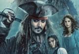 Пятая часть легендарных «Пиратов Карибского моря» уже в вологодском прокате