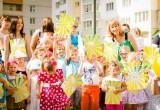 В День защиты детей в Вологде не будут продавать спиртное