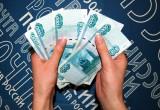 Начальницу почтового отделения в Череповецком районе осудили за хищение
