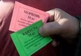 Малоимущим россиянам могут выдать карточки на 10 тысяч рублей в год