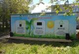 В День эколога в Вохтоге открыли пункт для раздельного сбора мусора (ФОТО)