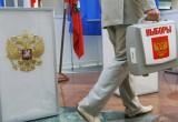 Госдума РФ предложила сажать на 5 лет за «карусели» на выборах