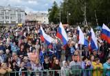 В День России вологжане получат сувениры и ценные подарки
