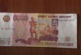 В Вологде неизвестный подделал 5-тысячную купюру и расплатился ей на заправке