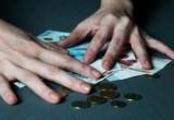 В Вологде женщина-пристав растратила полмиллиона рублей от должников