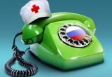 По «Телефону здоровья» вологжанам расскажут о гипертонии и зависимостях