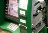 В Череповце неизвестные бандиты пытались взломать банкомат