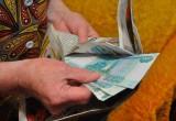 Вологодского мошенника задержали в Рыбинске
