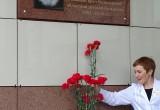Памятную доску бывшему главврачу детской больницы открыли в Вологде
