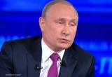 Владимир Путин считает, что страна выходит из кризиса
