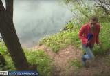 Стали известны подробности ЧП с 9-летней девочкой, которую унесло течением  реки (ВИДЕО)