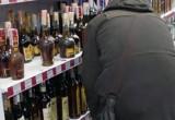 В Череповце 17-летний подросток стащил бутылку крепкого спиртного