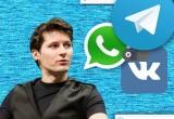 О возможном запрете Telegram: ФСБ считает, что им пользуются террористы (ОПРОС)