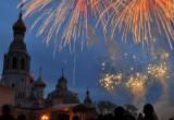 280 тысяч посещений праздничных площадок насчитали на 870-летии Вологды