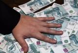 Чиновники скрыли доходы, в Тарноге перегородили реку, найден пропавший мальчик и другие новости дня