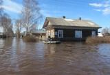 Внимание! Вологодские синоптики предупреждают о возможных подтоплениях прибрежных территорий!