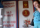В Великоустюгском районе руководитель микрофинансовой организации украл из кассы 700 тыс. руб.