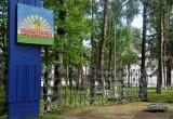 Из ярославского санатория, где вспыхнула инфекция, вернулись в Вологду 90 детей