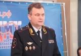 Новый начальник УМВД, дело об интимном видео, обыски в штабе Навального и другие новости дня