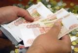 В Вологодской области стало больше миллионеров