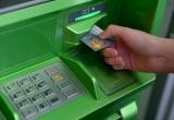 В Вологодском районе женщина на застолье украла банковскую карту