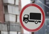 На Вологодчине из-за дождей закрывают дороги для большегрузов