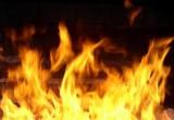 Детская шалость привела к пожару: сгорел дом