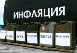 Центробанк предупредил россиян об ускорении инфляции из-за холодной погоды