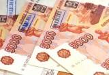 Две крупные фальшивые купюры были изъяты в Вологодской области