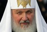 Патриарх Кирилл приедет на Вологодчину 17 июня 2018 года