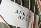 Вологжане хотят зарабатывать до 30 тысяч рублей, чтобы не считать себя бедными