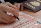 Вологодские выпускники справились с экзаменами лучше, чем год назад