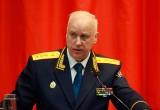 Александр Бастрыкин отметил Вологодчину как регион с самым заметным уменьшением количества преступлений