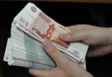 Директор вологодской УК растратил больше 600 тысяч рублей