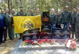 Памятник летчикам Великой Отечественной войны открыли в Бабаевском районе