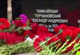 В Бабаевском районе открыли памятник летчикам, разбившимся над станцией Тешемля