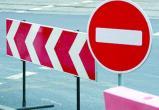 Улицу командарма Белова в Череповце закрыли на три недели