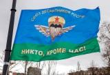 Вологодские десантники вместе с обычными горожанами сегодня покорят небо