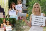В России родители запустили акцию «Ребенок в комнате – закрой окно»