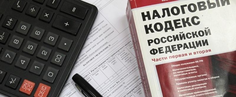телефоны, часы налог на индивидуальный предприниматель на год жалею, зову, плачу