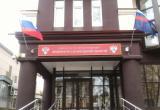 Прокуратура выявила нарушения в работе Великоустюгской ЦРБ