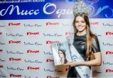 Кастинг международного конкурса красоты «Мисс Офис» пройдет в Вологде