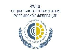 Фонд социального страхования РФ, Вологодское региональное отделение