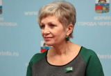 Наталья Стрижова будет исполнять обязанности заместителя мэра Череповца